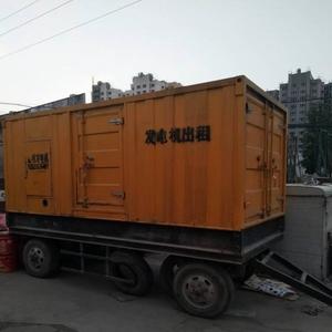 大型发电机租赁01